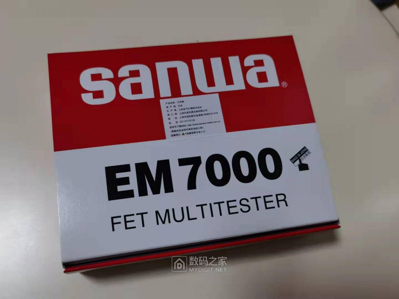 01.三和EM7000包装盒.jpg