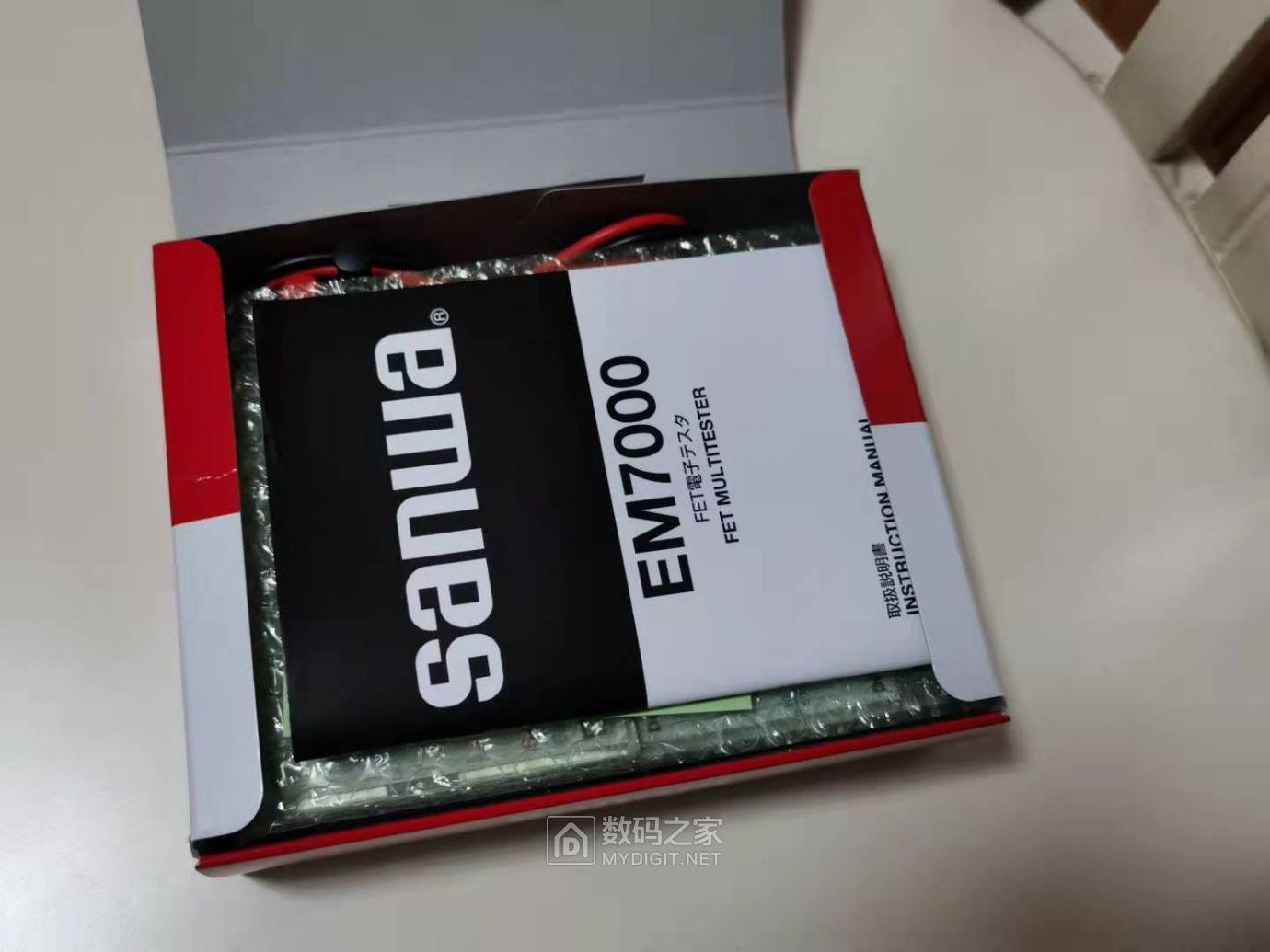 02.三和EM7000包装盒内部.jpg
