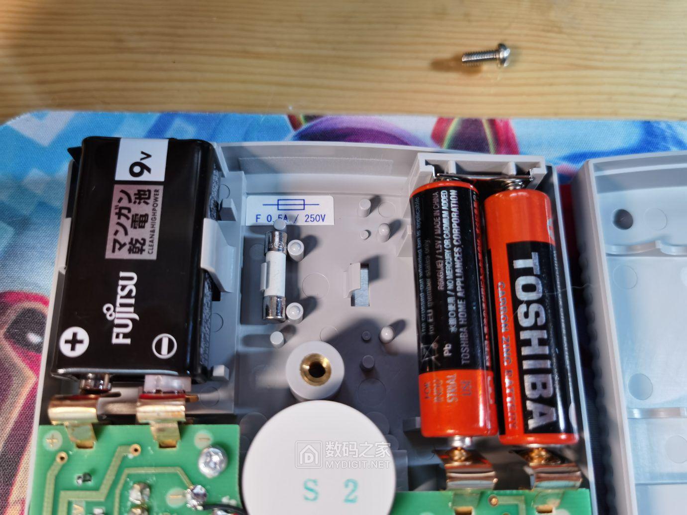 12.电池和备用保险丝.jpg