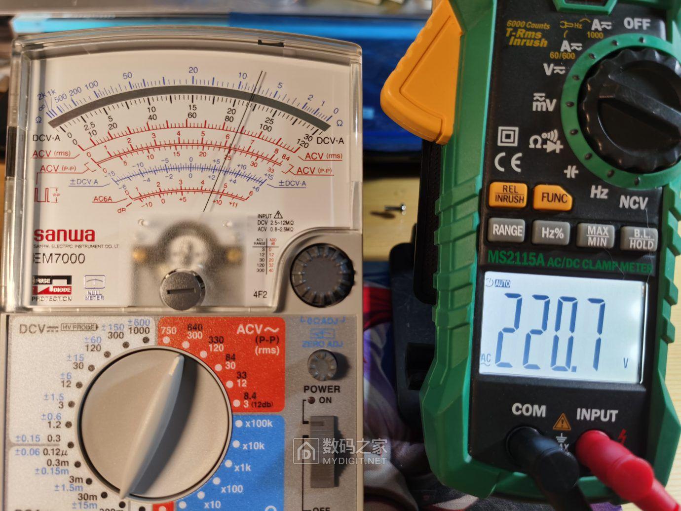 63.EM7000与MS2115A对比.jpg