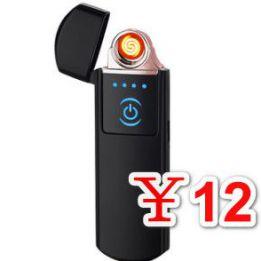 充电打火机防风12!秋叶原+AV线+音视频线9.5