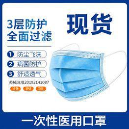 口罩医疗口罩11.9 南极人电热烧水壶29 TCL电热水龙头速热59