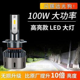 汽车LED大灯灯炮适用于各种车型 超聚光超亮全国内包邮新店开张大优惠