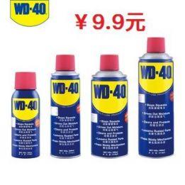 WD40除锈剂9 相位检测仪4.9 蓝牙闹钟音响29 汽车LED大灯28 箭牌地漏29 实木花19
