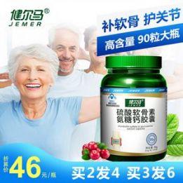 妙语益生菌14元,青海黑枸杞6.99元,紫皮糖6.8元,红枣干12.8元