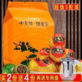 普洱茶5.9元,紫皮糖19.9元,松塔千层酥12.6元,秋梨膏糖9.8元