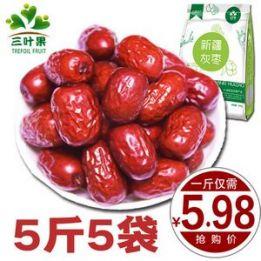 桂圆干15.8元,枇杷秋梨膏19.8元,黑枸杞9.99元,红茶茶叶39元