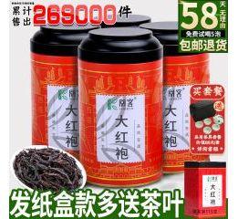 大红袍茶叶6.9元,梨膏糖12.9元,虫草花26.9元,黑枸杞14.9元