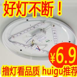 电动车安全头盔29!1.8米带开关3孔电源线2!huigu推荐24珠大厂品质透镜灯6!