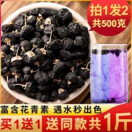 枸杞16.9元,秋梨膏19.8元,红茶茶叶34元,黑木耳29.9元