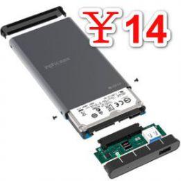 2.5英寸高速铝合金硬盘盒14!多功能智能手环39