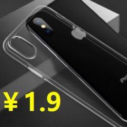 雷克沙32g手机内存卡27!全型号透明手机壳1.9