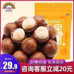 酸辣粉14.9元,益生菌14元,黑桑葚干6.9元,榴莲酥19.9元