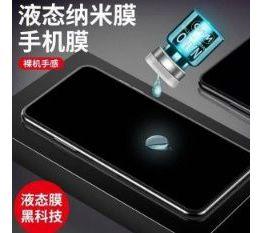 9V碳性5块叠层电池6.9,液态纳米手机膜20