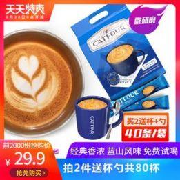速溶咖啡14.9元,脑白金78元,枸杞28.9元,巧克力14.9元