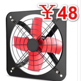 排气扇厨房排风扇48,手机麦克风无线话筒28