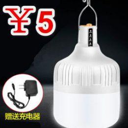充电式无线移动充电灯泡5!五孔插座面板1.9