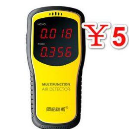 甲醛检测仪送干电池5,无线可充电助听器18