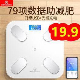 电子称体重秤家用14.9 美菱台式电风扇44.9 闪电蛙电蚊拍充电13.8
