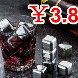 不锈钢304金属速冻金属冰块3.8,多功能插排插线板5.9