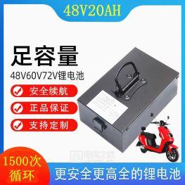 专业生产24V36V48V60V72V电动车锂电池 10AH 12AH 20AH 30AH锂电池 包邮+送充电器