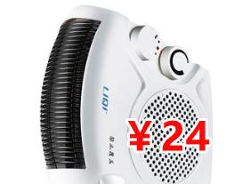 浴霸灯泡4.6!电动绞肉机39!转换器插座3.6!迷你取暖器24!