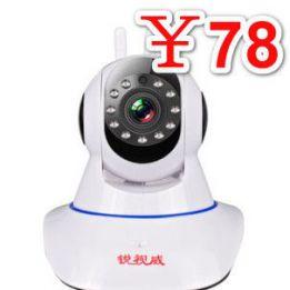 无线摄像头78,调音器校音器15