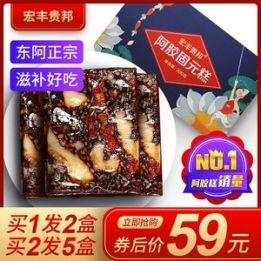 黑枸杞9.99元,巧克力9.9元,手撕面包19.9元