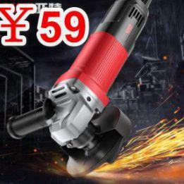多功能电动角磨机59!玻璃胶枪5