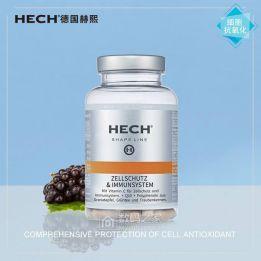 HECH葡萄籽胶囊 - 多重保护细胞及健康益处