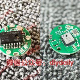 九阳RO膜净水机¥569『400G无桶机』USB小台扇16!笔记本双肩包15!
