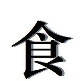 //吃的//大白兔奶糖6新疆枣5凤球唛咖喱粉7中粮麦片&每日坚果7/带鱼3罐13午...