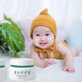 草本贝贝草本修护霜:母婴皮肤健康管理专家