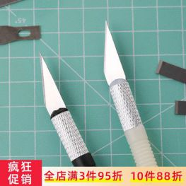 3把美工刀1,空调清洗剂6,水基灭火器5,强光头灯5,维修工作灯14,雕刻笔2,电...