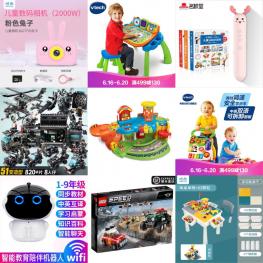 乐高(LEGO)积木玩具 超级赛车系列 儿童积木拼装 男孩女孩玩具 生日礼物 8...