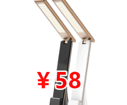 松下LED护眼台灯58!不锈钢地漏3.8!折叠加厚人字梯36!洗沐套装29