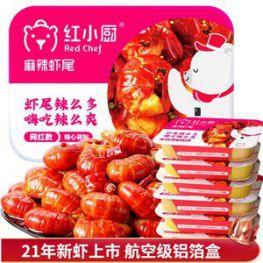 小龙虾、大闸蟹豪车,速上车(京东)