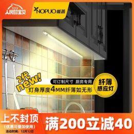 感应橱柜灯led灯条10.9元,强力双面胶2.6元,工具箱6.9元,美的护眼LED台灯59元