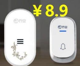 无线超远遥控门铃8.9!阻尼缓冲轨道2只装2.9!