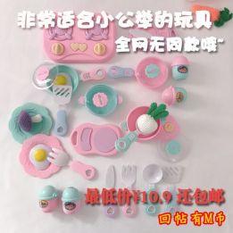 包邮超值 您家有小公举吗?这里的日系玩具很适合给小公举当新年礼物