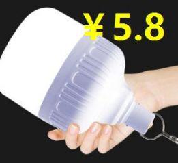 免钉强力挂钩20个3.9,无线移动照明灯泡5.8