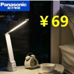 金三角音频线5.7!魔法阵无线充电器iPhone通用178,