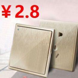 电气电线胶布6.9,双速锂电多功能手枪钻39!