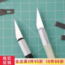 雕刻刀2,吸顶灯改造灯芯2,100只快接头8,电子体重称14,双控开关9,防水灯带5,...