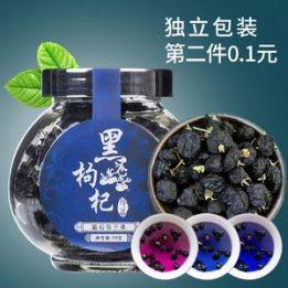 黑枸杞9.9元,红枣片5.9元,自热小火锅8.9元,干香菇24.9元