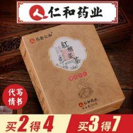 黑桑葚干6.9元,速溶咖啡29.9元,铁观音茶叶19.9元,鸡尾酒19元