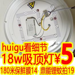 有细节的18w透镜灯5!鼎能锂蚊拍19!180米保鲜膜14!100盘蚊香12!视贝台灯24