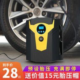洗车水枪5米套装8.8元,臂力棒6.9元,车载充气泵25元,储物箱11.9元,手提灯5.9元