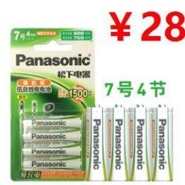 松下4粒充电高容量7号电池28,不锈钢锁子锁头2.5