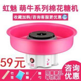 环保塑料盆3个8.8 格力变频电扇299 棉花糖机59 九阳净水器299 插座测试仪13
